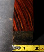 Figured Cocobolo Turning Blank