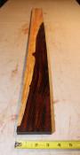 Cocobolo Fingerboard Blank
